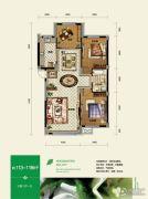 总部生态城・璧成康桥3室2厅1卫113--118平方米户型图
