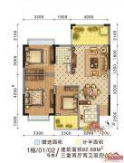 悦秀名城3室2厅2卫92平方米户型图