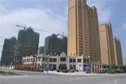 冠亨名城实景图