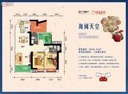 广电兰亭时代3室2厅2卫108--110平方米户型图