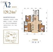 富盈・海滨新城3室2厅2卫129平方米户型图