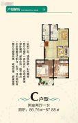 东陌堂如画2室2厅1卫86--87平方米户型图