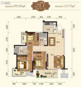 新希望・锦官城3室2厅2卫99平方米户型图