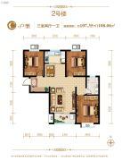 南华城3室2厅1卫107--108平方米户型图