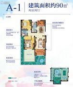 水清木华二期2室2厅1卫90平方米户型图