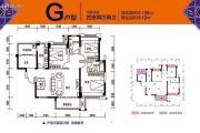 碧桂园海昌天澜4室2厅2卫130平方米户型图