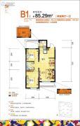 盾安新一尚品2室2厅1卫85平方米户型图