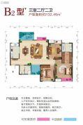 亨特翰林溪苑3室2厅2卫0平方米户型图