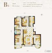 首创・澜茵山4室2厅1卫123平方米户型图