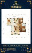 金港奥园2室2厅2卫110平方米户型图