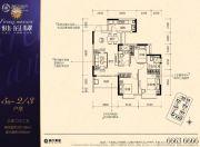 恒大龙江翡翠3室2厅2卫108平方米户型图