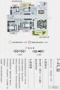明�@锦绣天成4室2厅2卫131平方米户型图