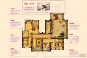 宇诚逸龙湾3室2厅2卫153平方米户型图