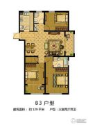 金润城3室2厅2卫129平方米户型图