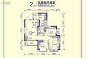 恒大天府半岛3室2厅1卫90平方米户型图