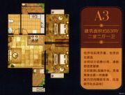 中豪国际星城2室2厅1卫83平方米户型图