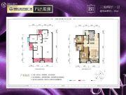 CBD万达广场万达观澜3室2厅1卫89平方米户型图