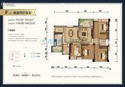 玫瑰湾4室2厅2卫131--134平方米户型图