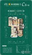 航宇・香格里拉3室2厅2卫125平方米户型图