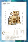 温泉新都孔雀城英国宫4室2厅2卫129--131平方米户型图