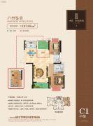 中建・荆南熙园3室2厅2卫115平方米户型图