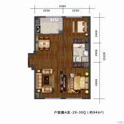中航国际广场2室2厅1卫94平方米户型图