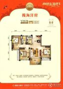 碧桂园东海岸3室2厅1卫92平方米户型图