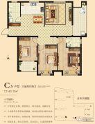 海悦名门3室2厅2卫142平方米户型图