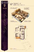 曲江・紫金城2室2厅1卫82平方米户型图