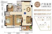 爱琴湾3室2厅2卫93平方米户型图