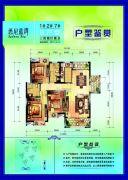 桂林奥林匹克花园3室2厅2卫112平方米户型图