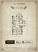 泰安道五大院3室2厅2卫150平方米户型图