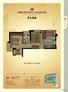 长乐大名城1室2厅1卫45平方米户型图