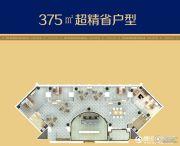环球万豪中心1室0厅0卫375平方米户型图