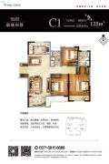 新城尚郡3室2厅2卫125平方米户型图