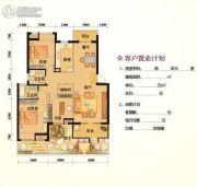 中央美地3室2厅2卫116平方米户型图