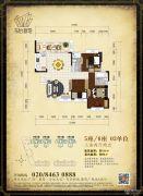 东怡新地3室2厅2卫94--114平方米户型图