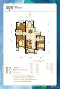 温泉新都孔雀城英国宫3室2厅2卫120--122平方米户型图