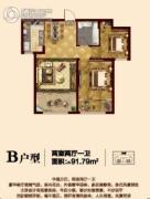 大成门2室2厅1卫91平方米户型图