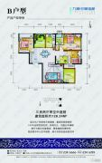 九鼎・印象瑶都3室2厅2卫128平方米户型图