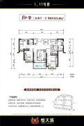 泸州恒大城3室2厅1卫103平方米户型图