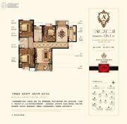 华昊皇家景园3室2厅2卫126平方米户型图