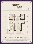 金海城二期2室2厅1卫99平方米户型图