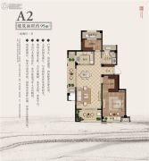 大树湘湘恬园2室2厅1卫95平方米户型图