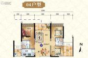 星海湾华庭3室2厅2卫84平方米户型图