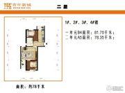 上上城青年新城2室2厅1卫78平方米户型图