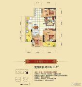 雅云尚城3室2厅1卫106平方米户型图
