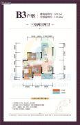 广高新城3室2厅2卫105平方米户型图