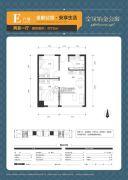 京汉铂金公寓2室1厅0卫72平方米户型图