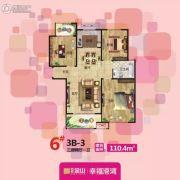 百合金山3室2厅1卫110平方米户型图